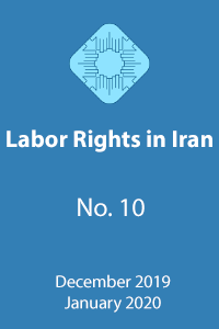 Labor Rights in Iran vol 10 December 2019 - January 2020