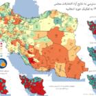 نقشه دسترسی به اطلاعات انتخابات ۹۸
