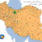 نقشه گرایش سیاسی نمایندگان مجلس - انتخابات ۹۴