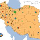 گرایش سیاسی نمایندگان مجلس به تفکیک استان - انتخابات ۱۳۹۴