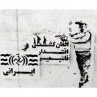 کشتار مهاجران افغانستانی توسط نیروهای مرزبانی جمهوری اسلامی