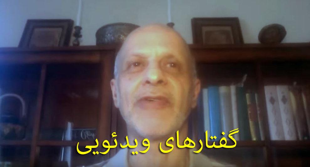 اکبر گنجی: گفتارهای ویدئویی