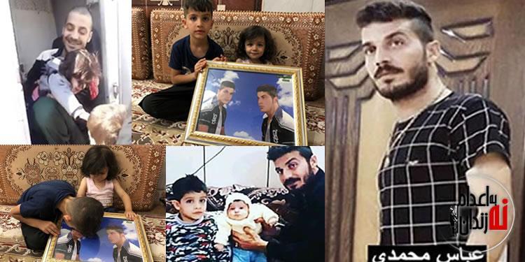 عباس محمدی و دخترش تیام