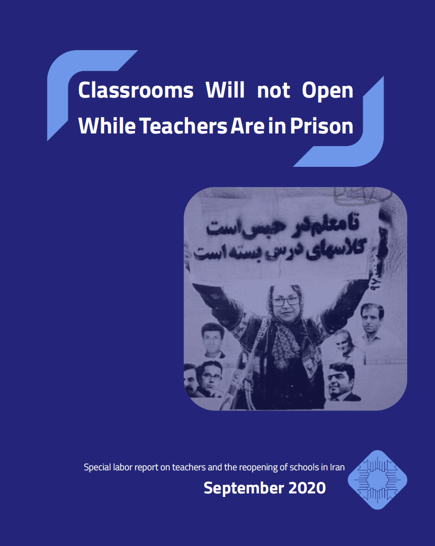 Special Report on Teachers
