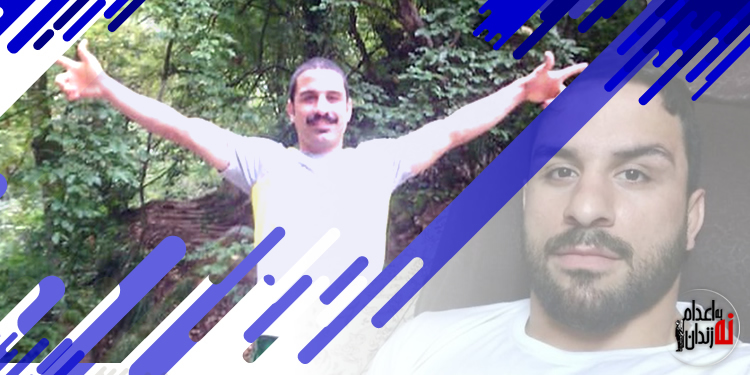 نوید افکاری قهرمانی ماندگار در ذهن و ضمیر مردم ایران