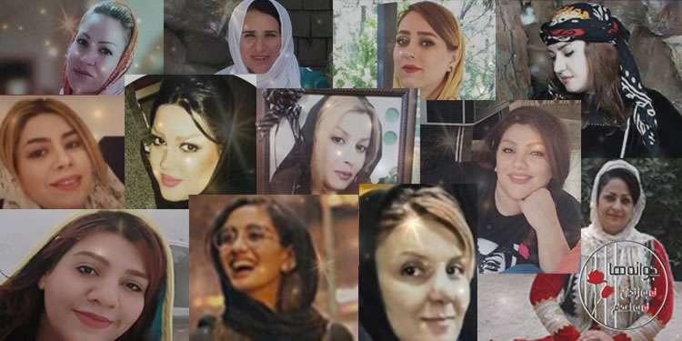 به یاد زنان جان باخته در اعتراضات آبان ۹۸ زنانی که رو در روی هیولای ولایت ایستادند