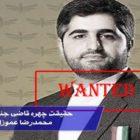 حقیقت چهره قاضی جنایتکاری به نام محمدرضا عموزاد خلیلی