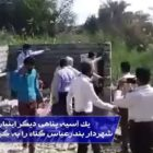 یک آسیه پناهی دیگر اینبار در بندرعباس – شهردار بندرعباس گناه را به گردن زن بی پناه انداخت
