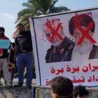 بن_بست-استراتژیک-خامنه_ای-در-قیام-عراق