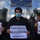 بورس تهران و خیل مالباختگان