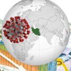 تاثیر کرونا بر اقتصاد جهانی و ایران