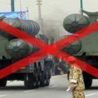 تحریم تسلیحاتی ایران چیست و آیا این تحریمها ادامه پیدا میکند؟