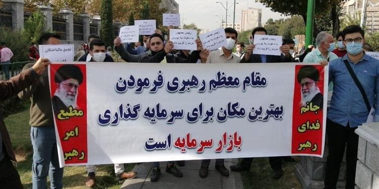 دعوت خامنهای به سرمایهگذاری در بورس