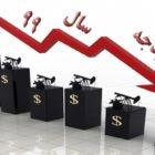 سقوط قیمت نفت تحت تاثیر کرونا ، افزون بر دردهای بیدرمان خامنهای