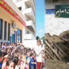 مدارس خشتی و گلی در ایران و ساخت مدرسه نوساز در سوریه توسط نظام