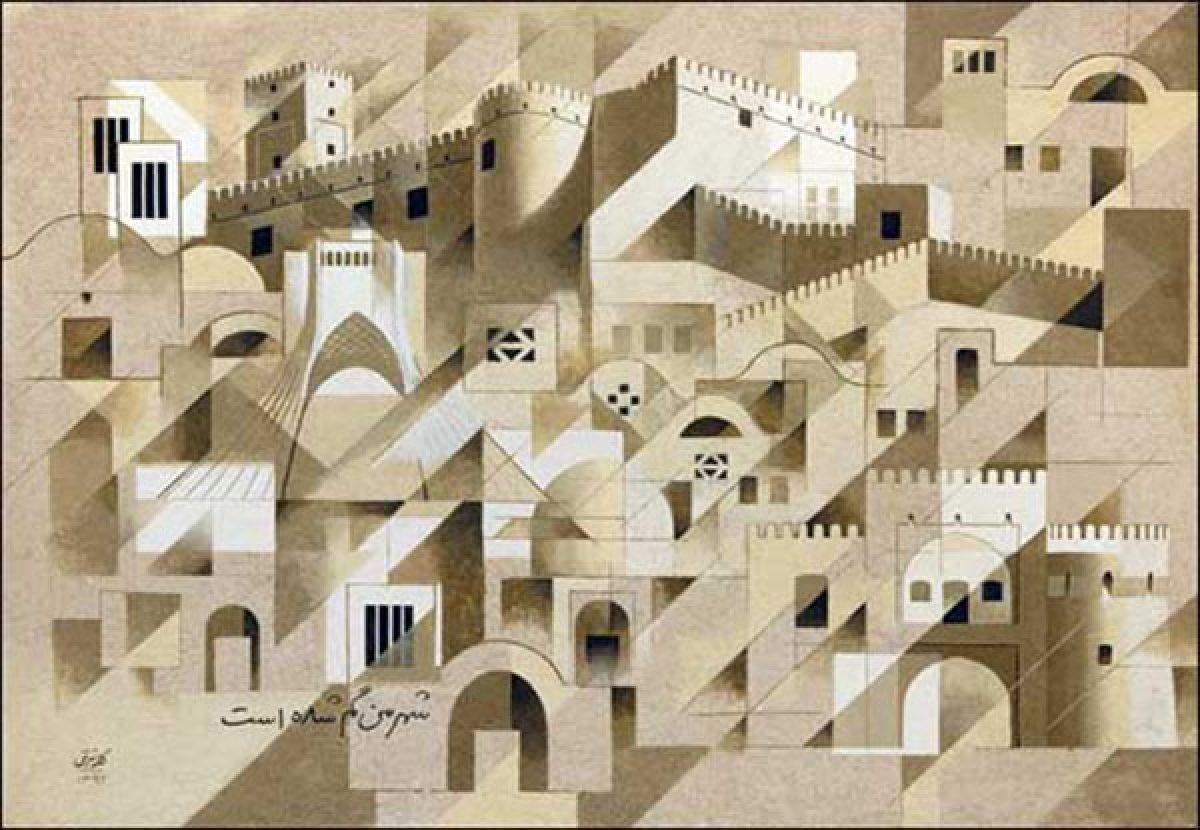 شهر گمشده، اثر پرویز کلانتری