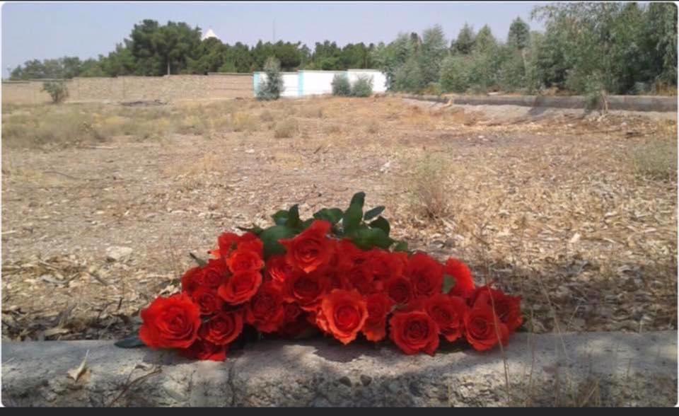 گورستان خاوران
