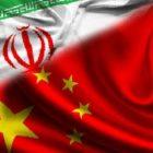 روابط ایران و چین و توافق ۲۵ ساله