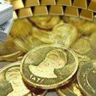 فساد در بانک مرکزی ایران