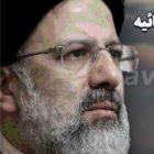 کاندید انتخابات ریاست جمهوری ۱۴۰۰ - ابراهیم رئیسی قاضی مرگ۲