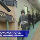 گارد زندان ارومیه پاسخ اعتراض زندانیان را با ضرب و شتم پشت درهای بسته داد