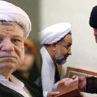 از اعتراف مصلحی تا اعتراض لاریجانی