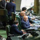 طرح تشدید مجازات در مجلس، گامی در سیاست انقباضی خامنهای