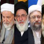 راز فساد در قوه قضائیه ایران !؟