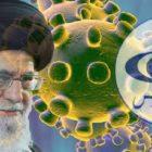 آیا رسانههای سپاه پاسداران میتوانند خامنهای را از اتهام قتل عام هزاران نفر تبرئه کنند؟