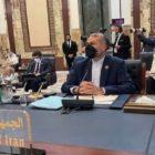 اجلاس بغداد؛ ماهیت و اهداف