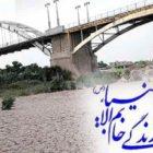 سپاه پاسداران چگونه خوزستان را به یک زمین سوخته تبدیل کرد؟