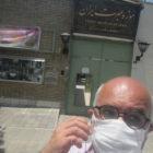 اینجا زندان است؛ دانشگاه ولایت فقیه![این یک داستان واقعی ست] محمد شوری(نویسنده و روزنامه نگار) t.me/shourimohammad