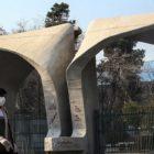 پیک پنجم کرونا؛ مرگ ۲۴ استاد دانشگاه تهران و استراتژی تابوت سازی!