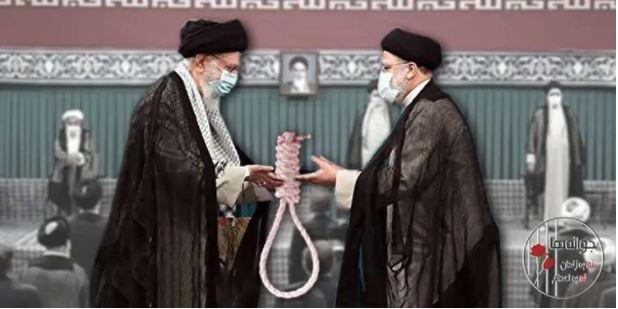انتصاب تا تنفیذ آیت الله اعدام ابراهیم رئیسی