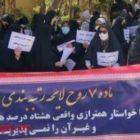 تجمع اعتراضی معلمان و بازنشستگان