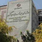 حکومت ایران تا سه سال دیگر به طورکامل ورشکست خواهد شد!
