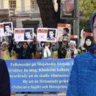 دادگاه حمید نوری؛ کسی از زنان قتل عام شده حرفی نزد!