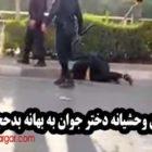 وحشیگیری ماموران انتظامی در حق دختران ایران