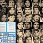 ۲۱سازمان حقوق بشر خواهان تحقیق بینالمللی در مورد قتل عام ۶۷ شدند