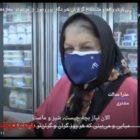 شکایت مردم تهران از گرانی