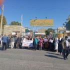 اعتراضات سراسری معلمان