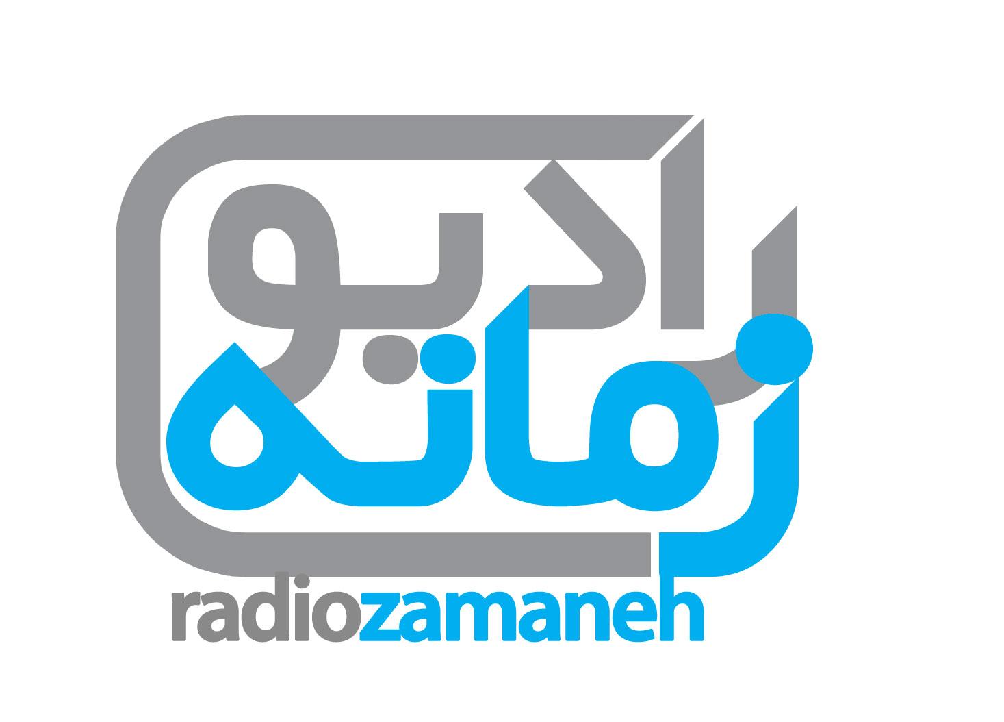 zamaneh-logo-black